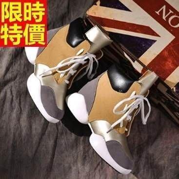 運動鞋 女休閒鞋-優質舒適高挑保暖女鞋子3色66l30[獨家進口][米蘭精品]