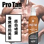 Pro Tan Overnight Competition Color Base...