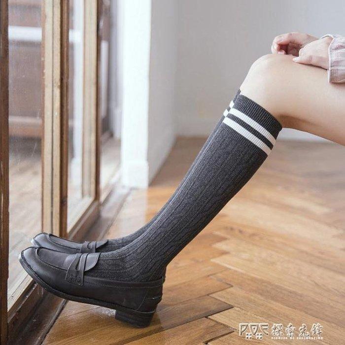 及膝襪子女日系正韓中筒學院風長筒學生條紋高筒薄款長襪