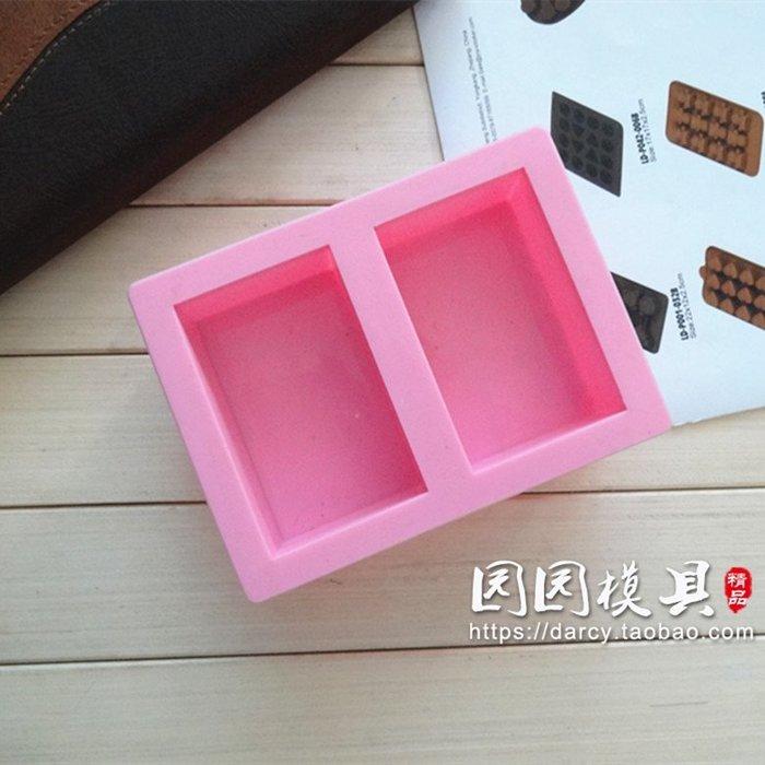 千夢貨鋪-手工皂硅膠模具長方形皂模125克2塊無毒環保模具#手工皂#香皂#製作材料#去螨蟲#清潔