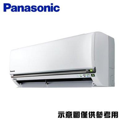 Panasonic國際牌 【CU-QX110FCA2/ CS-QX110FA2】 18-19坪 QX系列 變頻 冷氣 新北市