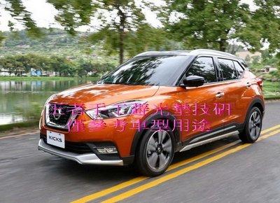 2018年11月-2021年Nissan裕隆KICKS手工前檔短絨毛避光墊保證不退色$1,800