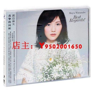 【樂視】正版 渡邊麻友專輯 Best Regards! 真摯的問候 CD+寫真照片 精美盒裝