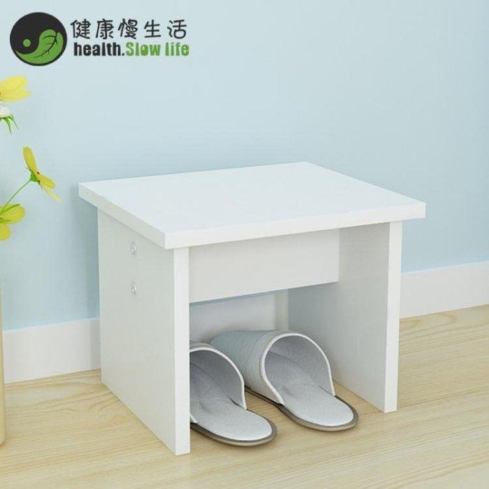 門口換鞋凳鞋櫃簡約現代沙發凳經濟型換鞋凳式儲物凳多功能穿鞋凳