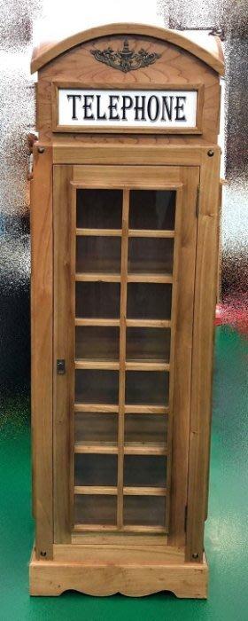 【樂居二手家具賣場】 原木傢俱賣場 HM681AB*樁木電話亭造型櫃*電話架/書架/雜誌架/角落架/藝品展示架/仿古家具