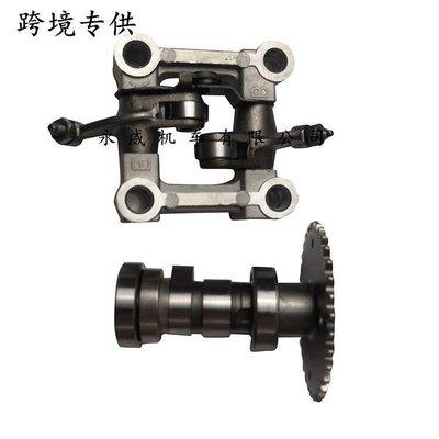 【可開統編】GY6125cc150cc踏板車改裝軸承搖臂 凸輪軸 搖臂支架總成 搖臂