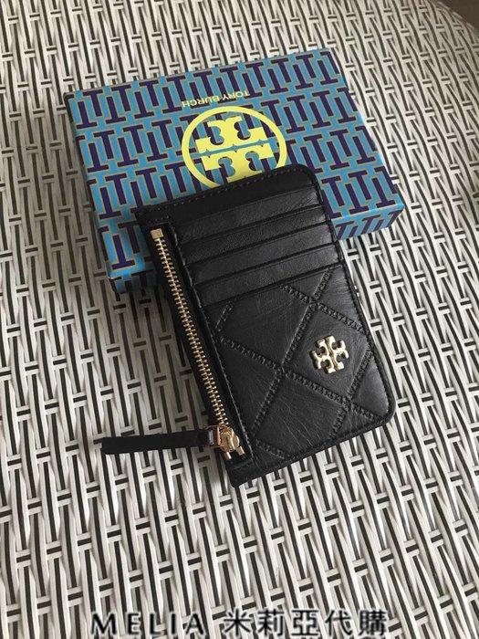 Melia 米莉亞代購 美國代買 Tory Burch TB 8月新品 零錢包 卡包 真牛皮質 可放五卡 男女都適用