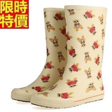中筒雨靴子 雨具-日式可愛小熊印花女雨鞋子66ak30[獨家進口][米蘭精品]