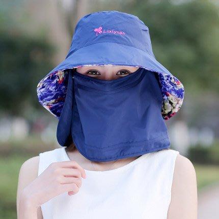 【熱賣好物】面盆春夏帽子戶外騎車遮陽帽遮臉防曬線太陽帽可折疊雙淑女