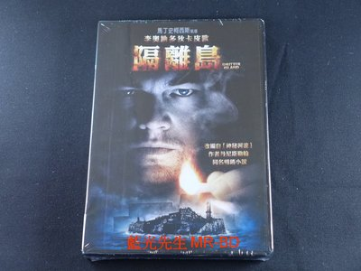 [DVD] - 隔離島 Shutter Island ( 得利正版 )