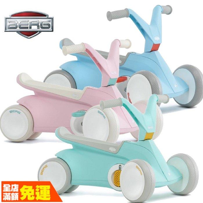 荷蘭 BERG GO2 兒童4輪多功能滑步自行車 學步車 滑步車 §小豆芽§ 兒童4輪多功能滑步自行車