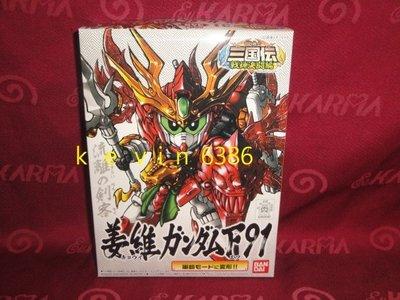 東京都-非紅色異端-SD鋼彈-BB戰士-三國傳-戰神決鬥編-姜維 F91(345) 現貨