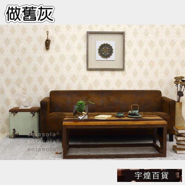 《宇煌》掛畫木雕泰國餐廳裝飾畫東南亞客廳實物畫鏤空臥室壁畫-做舊灰_Nnzy