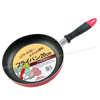 § Color House § HOLLY 20cm平底鍋(BC00120-1) 料理鍋 調理鍋 不沾平底鍋