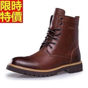 真皮馬丁靴 中筒靴(零碼賠售出清、恕不退換)-英倫潮流加絨牛皮男鞋子67q41[獨家進口][米蘭精品]