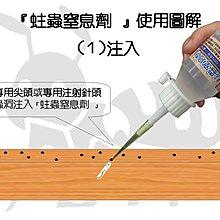 【螞蟻的家】蛀蟲窒息劑2組 (買兩組完整套組只算一組運費-省運費!) 無毒 / 不含農藥毒化物