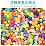 現貨|超值混色水串珠(500顆)|魔法/水黏珠/水拼珠/噴水珠/水霧魔珠/水拼豆/魔豆【1home】