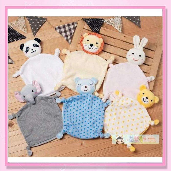 <益嬰房> 台灣聖哥 可愛動物 嬰兒幸福安撫巾 NS-3765 嬰兒安撫巾-共6款可選