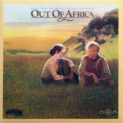 【黑膠唱片LP】遠離非洲-電影原聲帶 Out of Africa/ 約翰貝瑞 John Barry---MCA11327