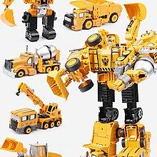 兒童玩具 變形玩具金剛六合體恐龍挖掘機工程車汽車機器人鏟土超大套裝男孩