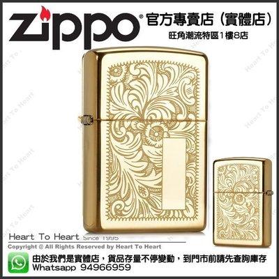 Zippo 打火機 官方專賣店 正版行貨 有防偽標籤 免費專業雷射刻名刻字(請先查詢庫存) Zippo 352B