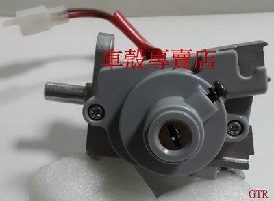 [車殼專賣店] 適用:GTR125 副廠FSK磁石鎖頭總成、全組鎖頭、電源開關組$650