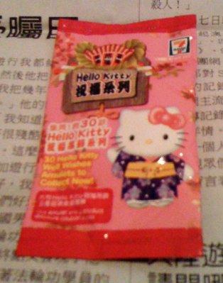 全新 絕版 未開封 7-11 Hello Kitty 祝福吊飾系列 x 1 Well Wishes Amulet