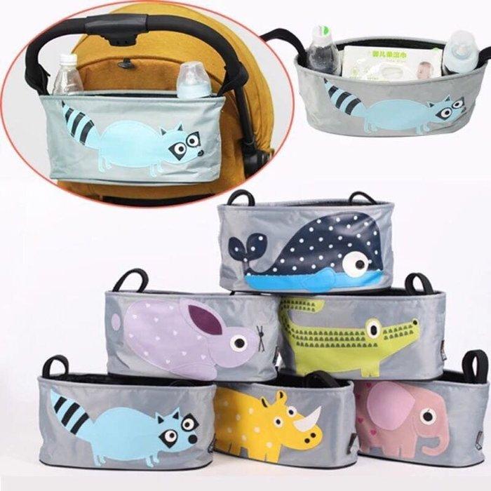 手推車收納袋 嬰兒車奶瓶袋 尿布袋 大容量媽媽包 可愛動物