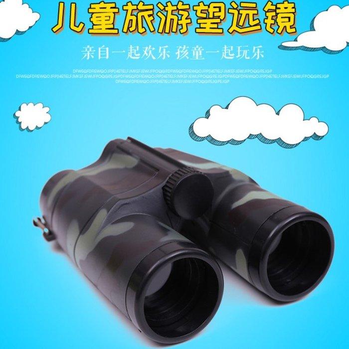 雙筒望遠鏡迷彩軍事造型兒童玩具科學實驗探索玩具(1入)_☆找好物FINDGOODS☆