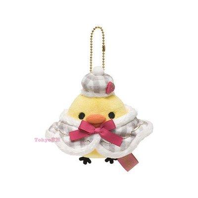 東京家族 拉拉熊巴黎草莓系列 毛絨小雞吊飾 吉祥物