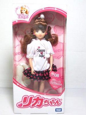 愛卡的玩具屋 ㊣ TAKARA TOM...