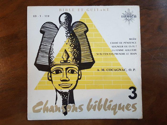 【卡卡頌 歐洲跳蚤市場/歐洲古董 】法國黑膠_A. M. Cocagnac/Chansons Bibliques 3