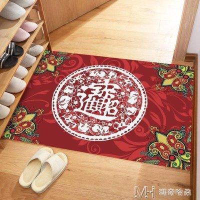 日和生活館 中式風水地毯臥室門口喜慶開運地墊紅色福字進門入戶墊子防滑腳墊YYPS686