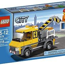 Lego 3179 Repair Truck 全新 未開盒 B3