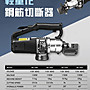 WIN五金 FKSBOST 輕量化 RC- 20A 3/ 4  新型鋼...