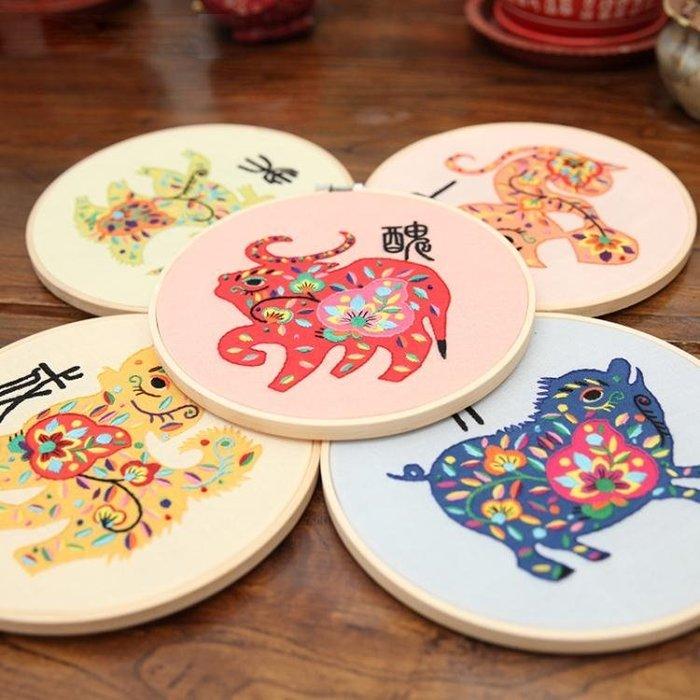 十二生肖刺繡diy材料包初學制作布藝立體絲帶繡簡單套件動物繡花