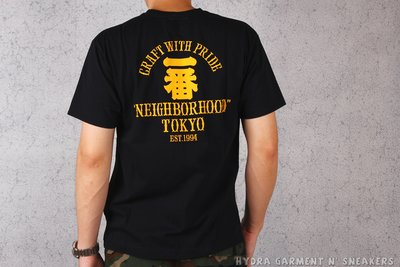 【HYDRA】NEIGHBORHOOD UPRISING / C-TEE . SS 短T 黑 目錄款【NBHD09】
