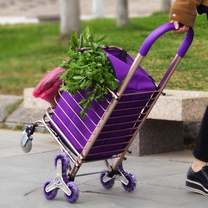 購物車爬樓折疊買菜小拉車超市便攜老年人家用手推車拉桿車