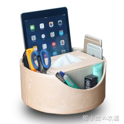 ZIHOPE 皮革多功能360度旋轉 辦公客廳茶幾桌面遙控器收納盒抽紙盒紙巾盒ZI812