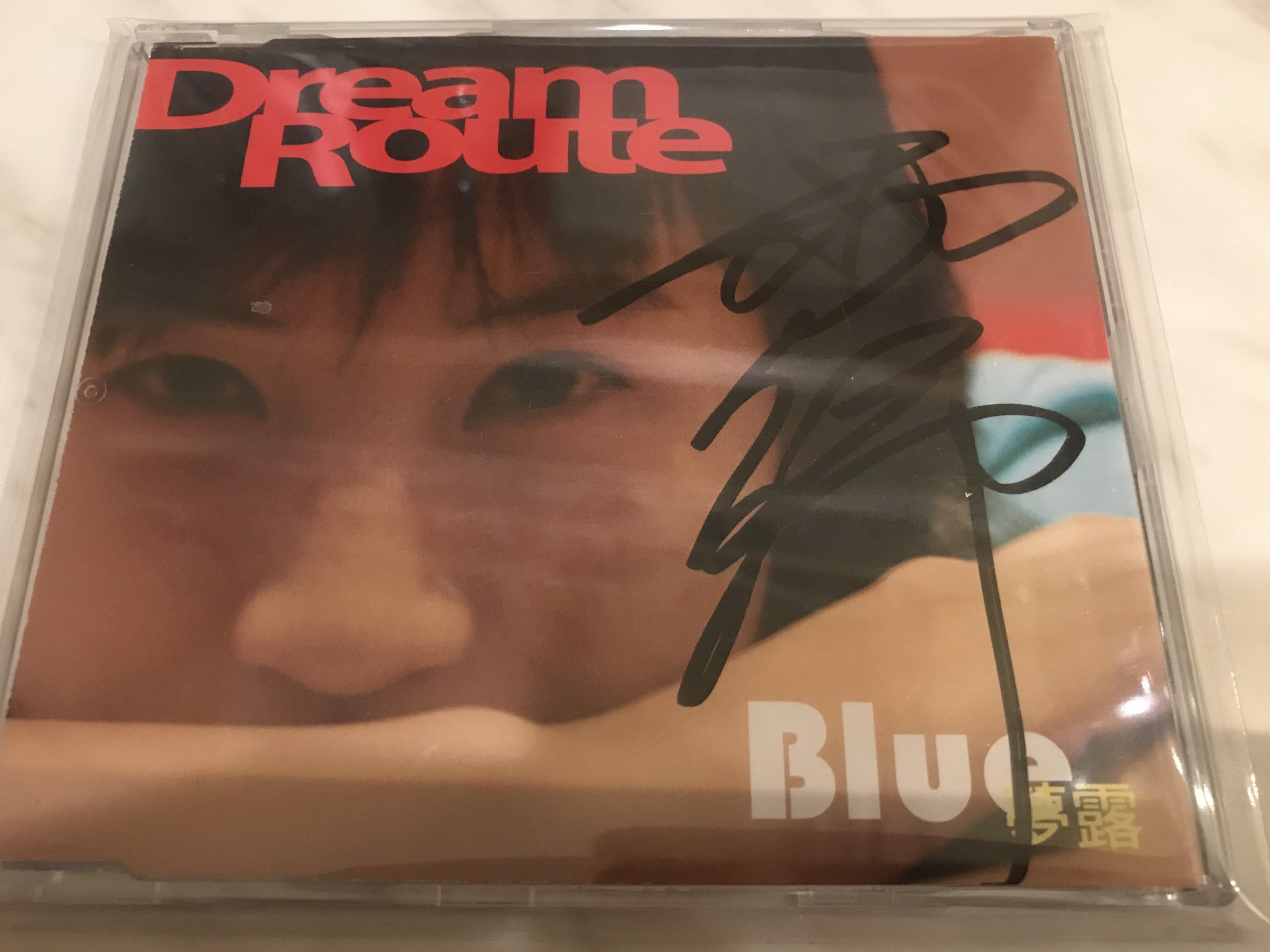 全團員親筆簽名 限量絕版單曲 阿霈樂團 季欣霈/ 夢露 Dream Route 限量單曲