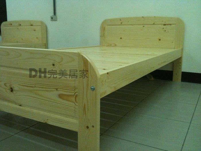【DH】商品貨號HC001商品名稱《經典》3.5尺松木單人床架/實木床板。特價中~