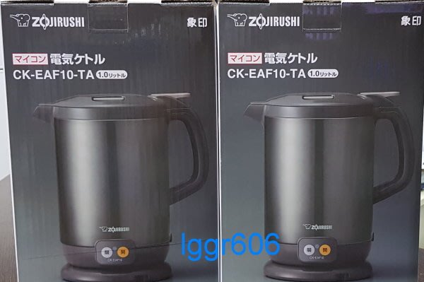 優購網~象印ZOJIRUSHI 微電腦快煮電氣壺-1.0L《CK-EAF10》