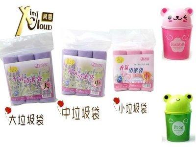 ◎╮柚柚的店╭◎ 美袋子-香氛清潔袋500G 薰衣草 百花香 垃圾袋 環保清潔袋 一箱1080元