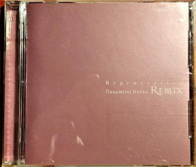 中森明菜 -- Regeneration ~ 中森明菜リミックス ~ 二手日版絕版廢盤CD, CD狀況如照片, 僅此一張
