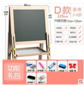~幸福家園~買一送7~兒童寶寶畫板~雙面磁性小黑板粉筆~可升降畫架~支架式家用白板~塗鴉寫字板~畫畫