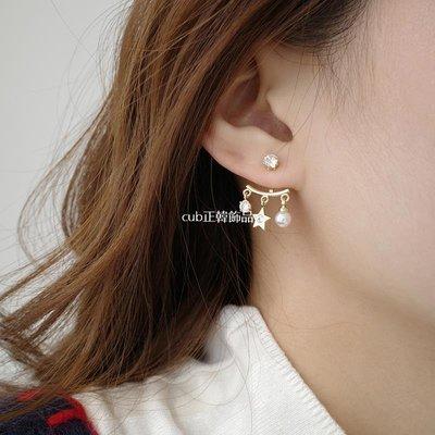 cub正韓飾品S925銀針超閃鋯鉆星星珍珠耳環一款二戴耳釘2020年新款潮