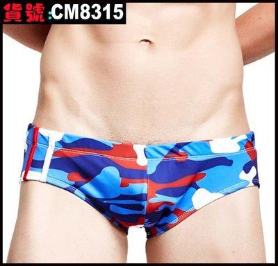 【CoolMan】男士內褲 三角內褲 外貿 男士泳褲三角泳褲溫泉泳褲 沙灘褲 貨號:CM8315-8320
