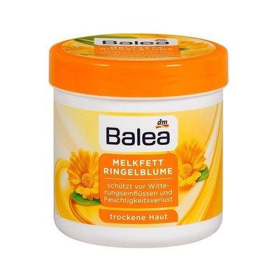 德國 Balea 金盞花保濕凡士林 250ml