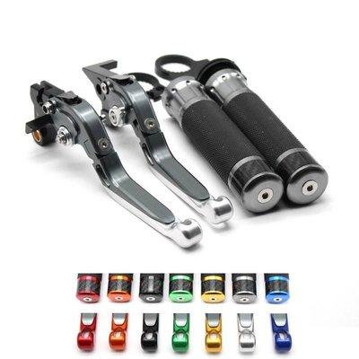 廠商直出~低價~適用雅馬哈 XJ6N XJ6F XJ6S Diversion ABS 油門手把 握把 剎車拉桿 離合拉桿