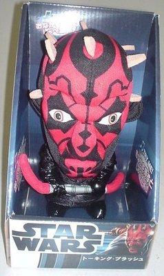 金錢貓雜貨~ 全新 Star Wars 星際大戰 達斯魔 Darth Maul 發聲毛娃娃